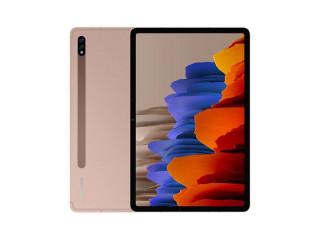 SAMSUNG TAB S7 - 128GB WIFI GOLD (NEW) SASI E LIMITUAR